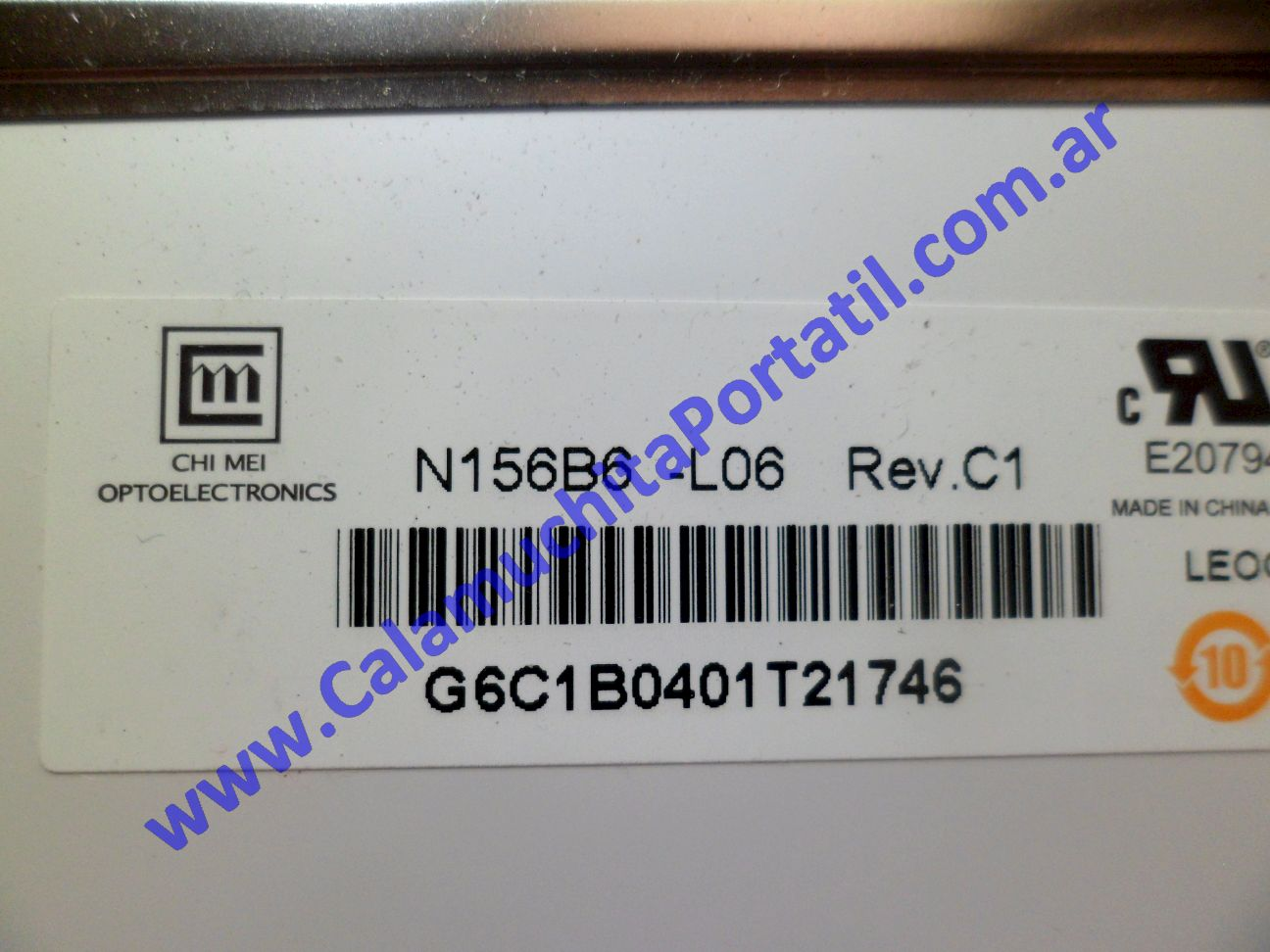 0024DIA Display Acer Aspire 5251-1080 / NEW75