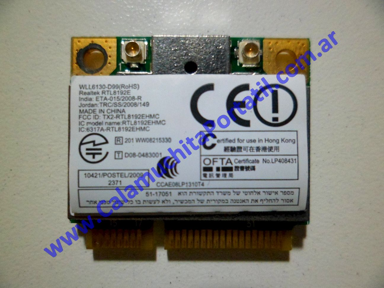 0033PWI Placa Wifi Samsung N130 / NP-N130