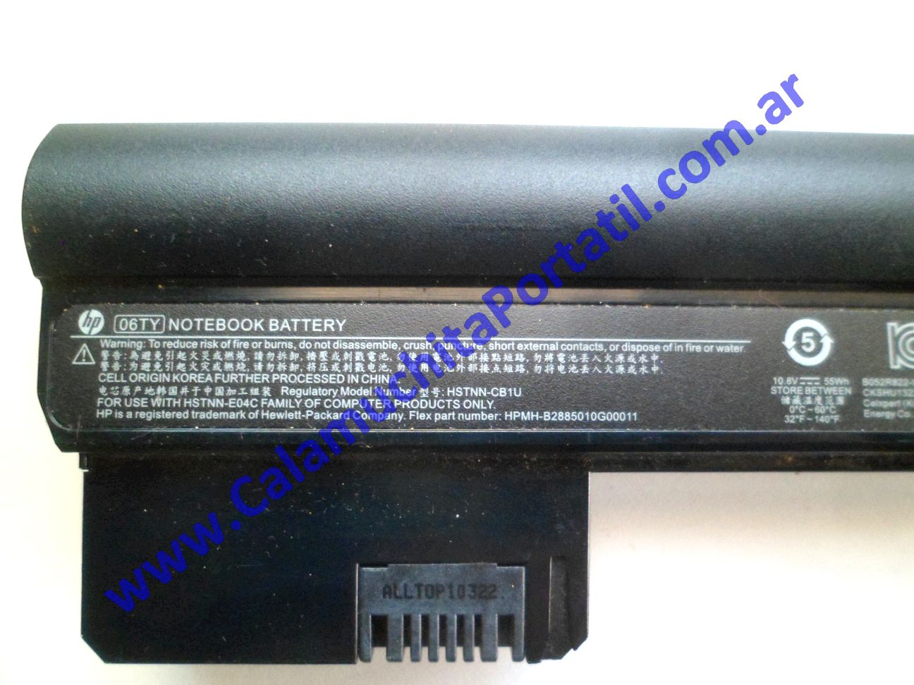 0486BAA Batería Hewlett Packard Mini 110-3120LA / XR142LA#AC8