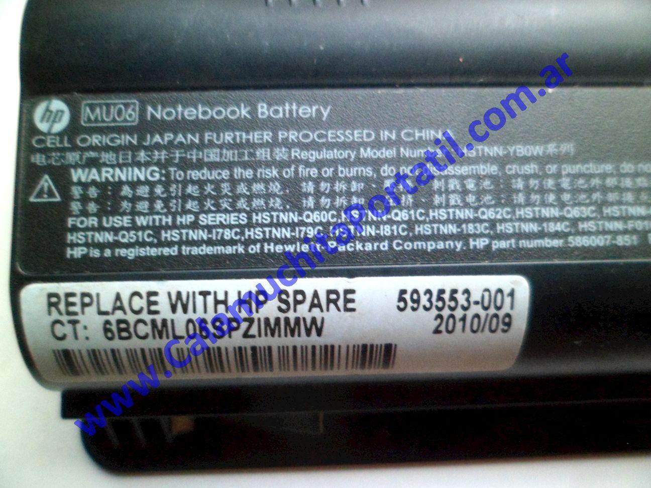 0491BAA Batería Hewlett Packard G62-407DX / XZ267UA#ABA