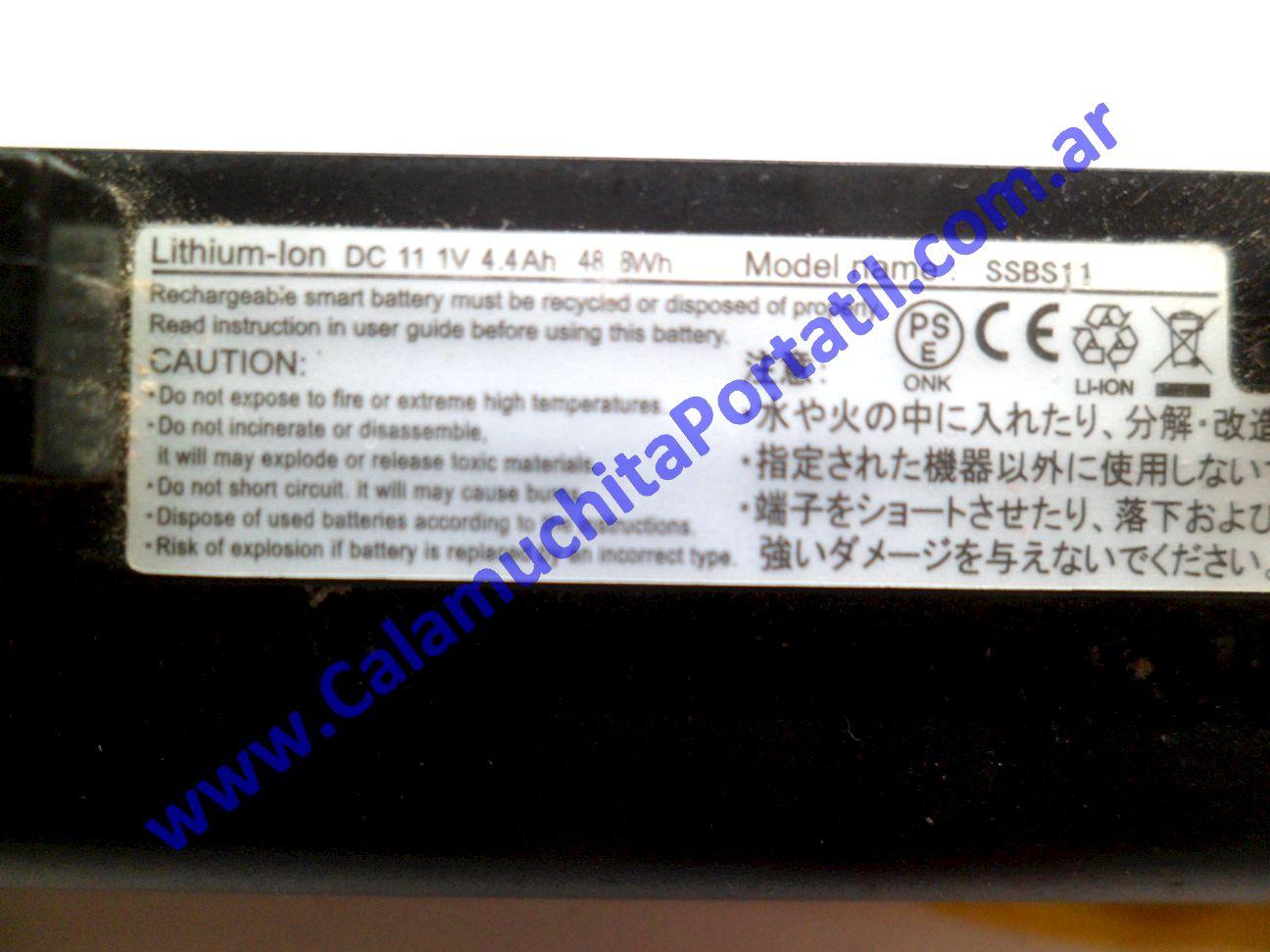 0500BAA Batería CX 3G Ready