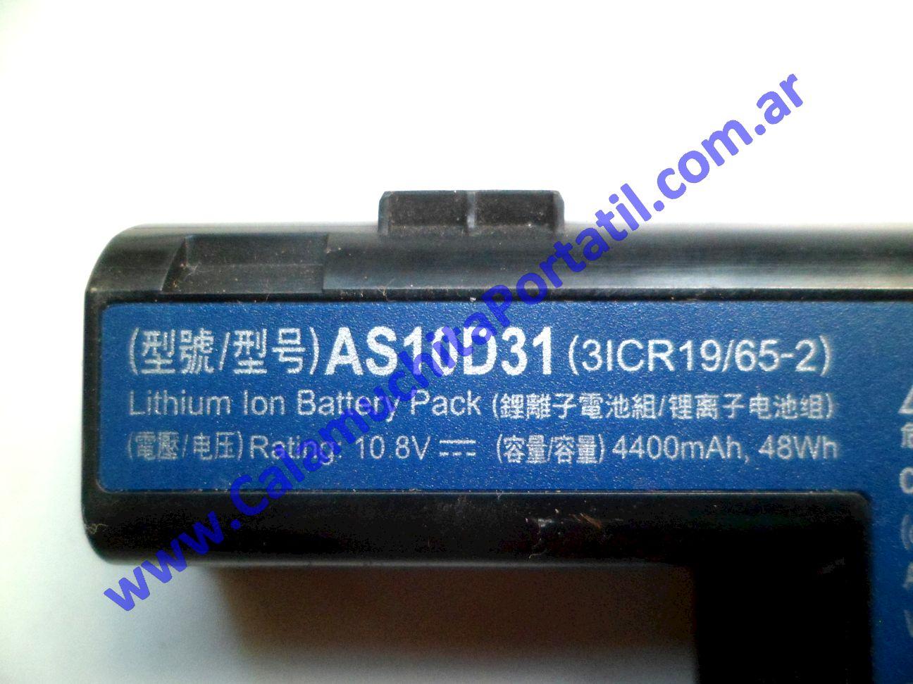 0512BAA Batería Gateway NV51B02R / P5WS6