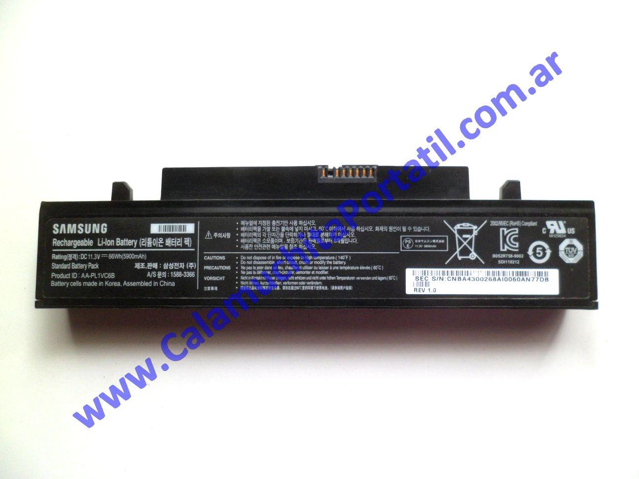 0531BAA Batería Samsung N210 Plus / NP-N210-JP01AR