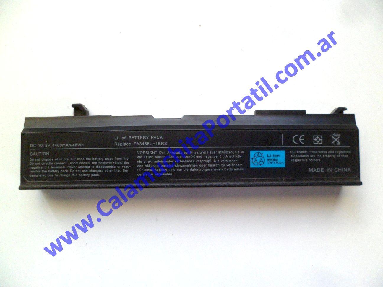 0623BAA Batería Toshiba A135-SP4088 / PSAD0U-05700L